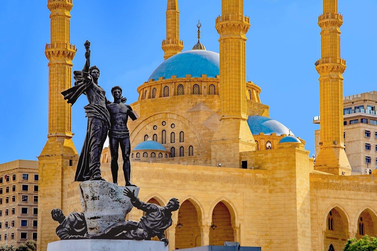 Moschea a Beirut
